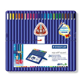 ステッドラー STAEDTLER [水彩色鉛筆] ステッドラー エルゴソフト アクェレル 水彩色鉛筆 24色セット 156 SB24