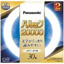 パナソニック FCL30EDW28M2K 丸形蛍光ランプ 「パルックプレミア20000」(30形/クール色/2本入) FCL30EDW/28M/2K