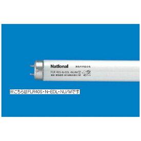 パナソニック Panasonic FLR20SWSDLNUM 直管形蛍光灯 美術・博物館用蛍光灯 白色[FLR20SWSDLNUM]