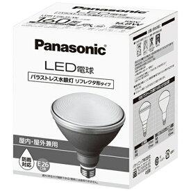 パナソニック Panasonic LDR17NH-W LED電球 防雨タイプ バラストレス水銀灯リフレクタ形 ホワイト [E26 /昼白色 /1個 /160W相当 /ビームランプ形][LDR17NHW]