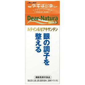 アサヒグループ食品 Asahi Group Foods Dear-Natura(ディアナチュラ)ディアナチュラゴールド ルテイン&ゼアキサンチン 30日分 60粒〔機能性表示食品〕【wtcool】