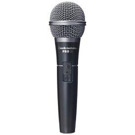 オーディオテクニカ audio-technica ボーカルマイク(ダイナミック型) PRO31[PRO31]