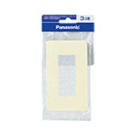 パナソニック Panasonic フルカラーモダンプレート3コ用(ミルキーホワイト) WN6003WP[WN6003] panasonic