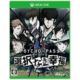 5PB ファイブピービー PSYCHO-PASS サイコパス 選択なき幸福 通常版【Xbox Oneゲームソフト】