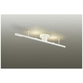 大光電機 DAIKO DXL-81218 LEDペンダントライト [電球色][DXL81218]