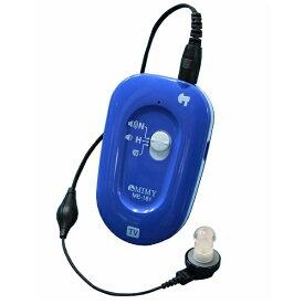 ミミー電子 MIMY ELECTRONICS 【デジタル補聴器】オリーブ ME-181(ポケット型)
