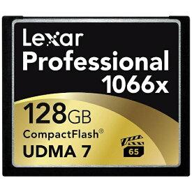 レキサー Lexar コンパクトフラッシュ LCF128CRBJP1066 [128GB][LCF128CRBJP1066]