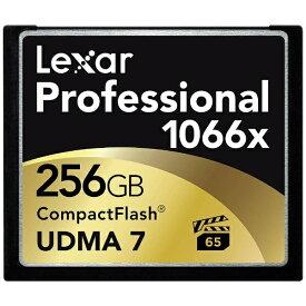 レキサー Lexar コンパクトフラッシュ LCF256CRBJP1066 [256GB][LCF256CRBJP1066]