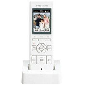 アイホン Aiphone モニター付ワイヤレス子機 WJ-4WD[インターホン ワイヤレス 子機 WJ4WD]《配送のみ》