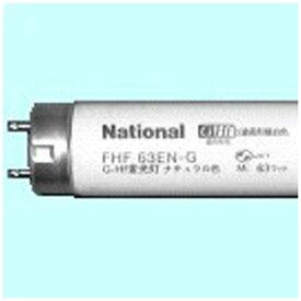 パナソニック Panasonic FHF63EWW-GA 直管形蛍光灯 G-Hf蛍光灯 [温白色][FHF63EWWGA]