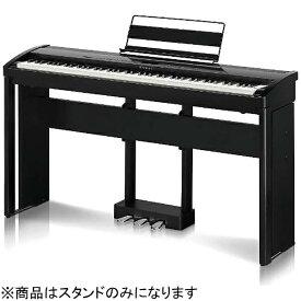 河合楽器 KAWAI ES7専用スタンド HM-4UB