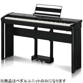 河合楽器 KAWAI ES7専用 3本ペダル F-301B