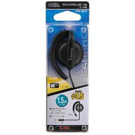 オーム電機 OHM ELECTRIC 耳かけ型 EAR-0013 [φ3.5mm ミニプラグ]