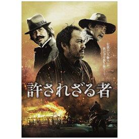 ワーナー・ブラザース・ホームエンターテイメント 許されざる者 【DVD】