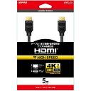 BUFFALO バッファロー BSHD2N50BK HDMIケーブル ブラック [5m /HDMI⇔HDMI /スタンダードタイプ /イーサネット対応]