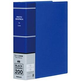 ナカバヤシ Nakabayashi ポケットアルバム フォトグラフィリア/PHOTO GRAPHILIA L判200枚(ブルー) PHL-1020-B[PHL1020B]
