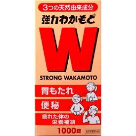 【wtmedi】強力わかもと(1000錠)【医薬部外品】【代引きの場合】大型商品と同一注文不可・最短日配送わかもと製薬 WAKAMOTO