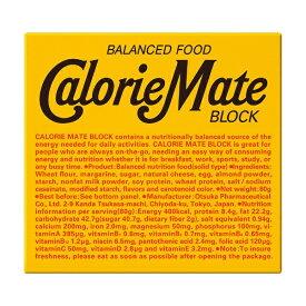 大塚製薬 Otsuka カロリーメイト ブロック チーズ味(4ピース)【rb_pcp】