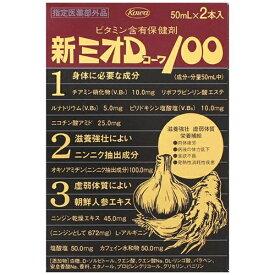 ミオD100α(50mlx2本) 【医薬部外品】 〔栄養ドリンク〕【wtmedi】KOWA 興和