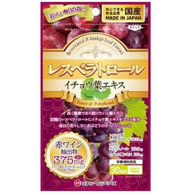 ミナミヘルシーフーズ minami レスベラトロールとイチョウ葉エキス 90粒