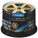 三菱ケミカルメディア MITSUBISHI CHEMICAL MEDIA VHR12JC50SV1 録画用DVD-R Verbatim(バーベイタム) [50枚]