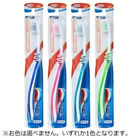 アース製薬 Earth アクアフレッシュ(Aquafresh) 歯ブラシ ふつう 1本