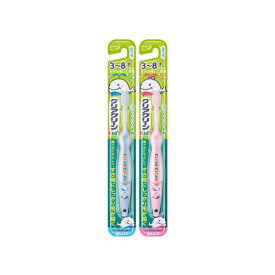 花王 Kao Clearclean(クリアクリーン) 子ども用歯ブラシ 3〜8才向け/1本