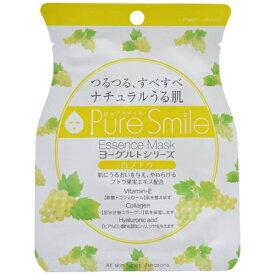 サンスマイル SunSmile Pure Smile(ピュアスマイル) エッセンスマスク ヨーグルトシリーズ 白ブドウ 1回分 23ml