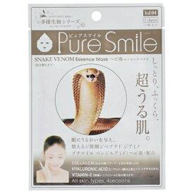 サンスマイル SunSmile Pure Smile(ピュアスマイル) エッセンスマスク ヘビ毒 1枚入
