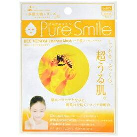 サンスマイル SunSmile Pure Smile(ピュアスマイル) エッセンスマスク ハチ毒 1枚入