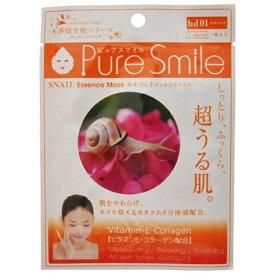 サンスマイル SunSmile Pure Smile(ピュアスマイル) エッセンスマスク カタツムリ 1枚入