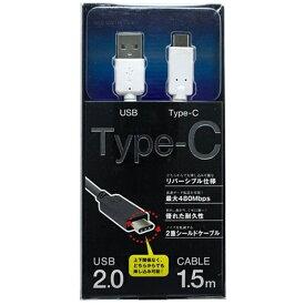 オズマ OSMA [Type-C]ケーブル 充電・転送 1.5m ホワイト IUCD-U2C150W [1.5m]