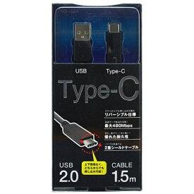 オズマ OSMA [Type-C]ケーブル 充電・転送 1.5m ブラック IUCD-U2C150K [1.5m]
