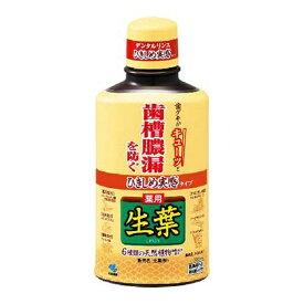小林製薬 Kobayashi 生葉 マウスウォッシュ ひきしめ生葉液 330ml【rb_pcp】