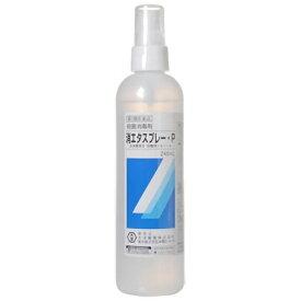 【第3類医薬品】 消エタスプレー・P(240mL)大洋製薬 Taiyo Pharmaceutical