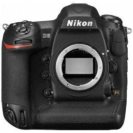 ニコン Nikon D5(XQD-Type) デジタル一眼レフカメラ [ボディ単体][D5XQD]
