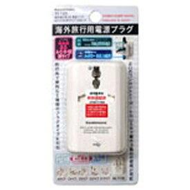 樫村 KASHIMURA 海外旅行用 2口電源プラグ (A/C/O/SE/BFタイプ・USB 2.1A) TI-165