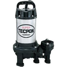 寺田ポンプ製作所 TERADA PUMP 汚物混入水用水中ポンプ 非自動 50Hz PX250T