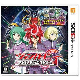 フリュー FURYU カードファイト!! ヴァンガードG ストライド トゥ ビクトリー!!【3DSゲームソフト】