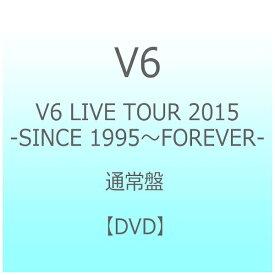 エイベックス・ピクチャーズ avex pictures V6/V6 LIVE TOUR 2015 -SINCE 1995〜FOREVER- 通常盤 【DVD】