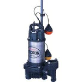寺田ポンプ製作所 TERADA PUMP 汚水用水中ポンプ 自動 50Hz PGA250