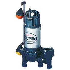 寺田ポンプ製作所 TERADA PUMP 汚物混入水用水中ポンプ 自動 60Hz PXA250