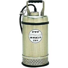 寺田ポンプ製作所 TERADA PUMP 三相200V ステンレス水中ポンプ(SUS304) 50Hz CS750