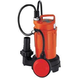 寺田ポンプ製作所 TERADA PUMP 小型汚水用水中ポンプ 自動 60Hz SA150C
