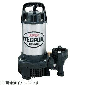 寺田ポンプ製作所 TERADA PUMP 水中スーパーテクポン 非自動 60Hz CX400《※画像はイメージです。実際の商品とは異なります》