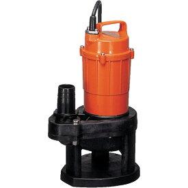 寺田ポンプ製作所 TERADA PUMP 小型汚物用水中ポンプ 非自動 60Hz SX150