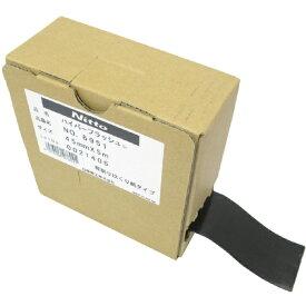 日東 Nitto ハイパーフラシュ NO.6951 45mmX5m(背割り) NO.695145
