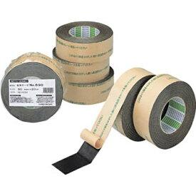 日東 Nitto 防水気密テープ No.690 50mm×20m 両面 NO69050《※画像はイメージです。実際の商品とは異なります》