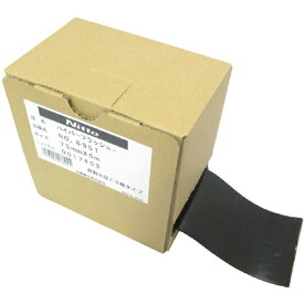 日東 Nitto ハイパーフラシュ NO.6951 75mmX5m(背割り) NO.695175