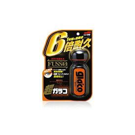 ソフト99 soft99 超ガラコ 70mL 04146